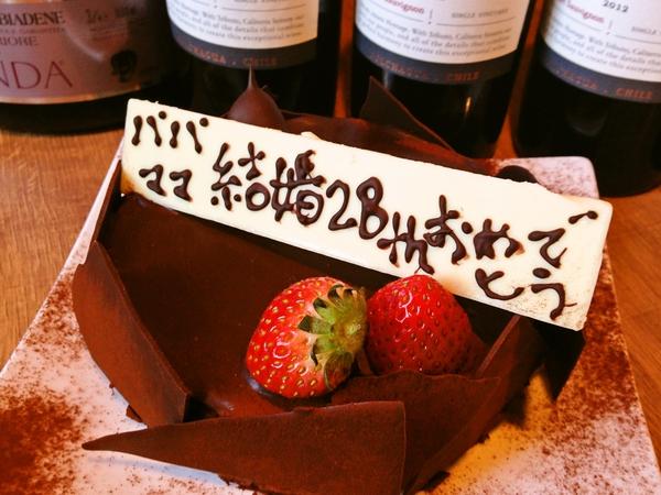 チョコ結婚3