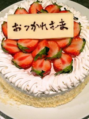 おつかれケーキ2