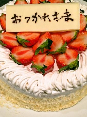 おつかれケーキ1